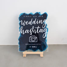 Load image into Gallery viewer, Wedding Signage - #weddinghashtag (Acrylic)