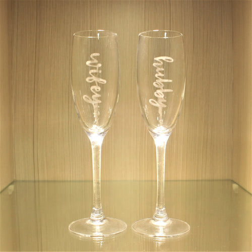 Engraved Flute Glasses (1 pair)