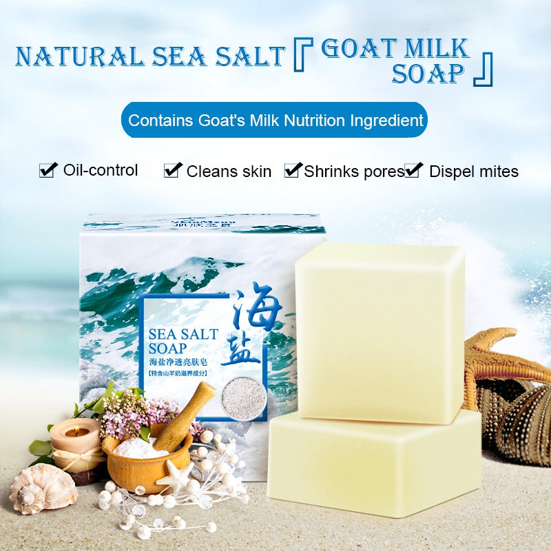 Sea Salt Soap Natural Advanced Wash Skin Whitening Soap Face Wash Care Bath Acarus killing Skin Care Moisturizing Soap Shower/Bath Care