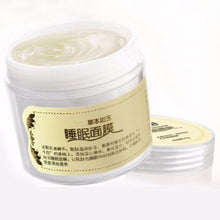 Load image into Gallery viewer, Anti-oxidant Sleep Face Mask Women Facial Skin Lightening Anti-aging Whitening Moisturizing Mask Face Skin Care Cosmetic Beauty Mask