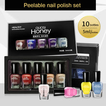 Load image into Gallery viewer, 10 Pcs/Set Nail Polish Pure Color Soak Off Nail Gel Art Lacquer Semi Permanent Manuicure Varnish Nail Beauty Cosmetic kit FM88