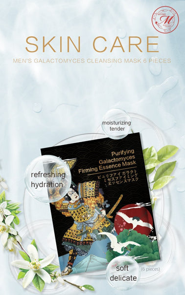 MITOMO Purifying Galactomyces Firming Essence Mask JP007-A-030