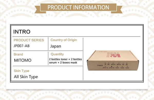 MITOMO Japan Recommended JP007-AB Series Wholesale Starter Kit Galactomyces Firming Serum(2 boxes) + Skin Toner(2 boxes) + Sheet Mask(2 boxes) [Total 6 Items/Box]