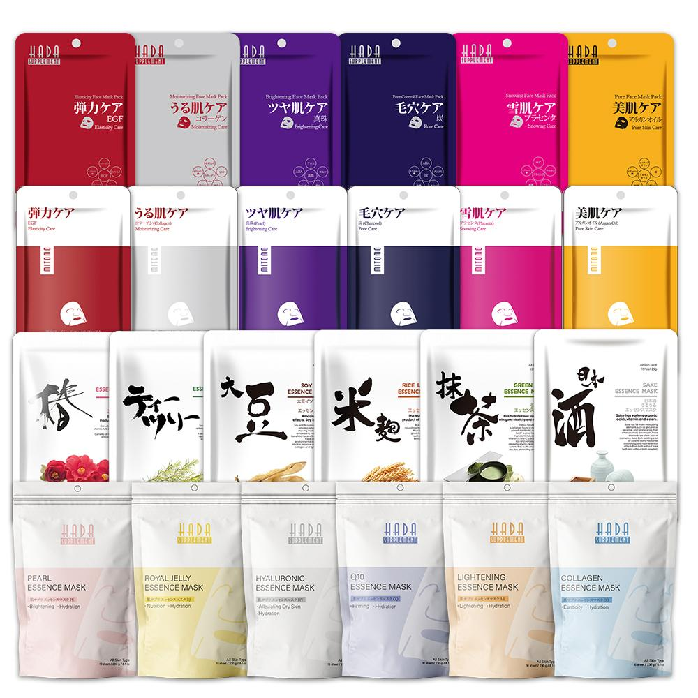 [LBPRHS040] MITOMO HS Individual Magic Box Skincare Beauty Face Mask Sheet bundles-Made in Japan-40 pcs