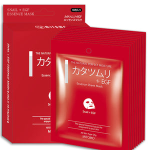 MITOMO Snail + EGF Regeneration Facial Essence Mask MC001-A-0