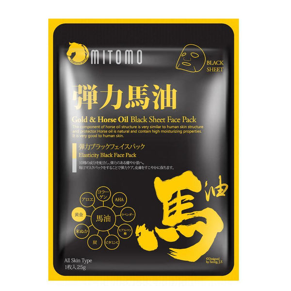 MITOMO Horse Oil+ Gold Elasticity Black Facial Mask MC740-A-0