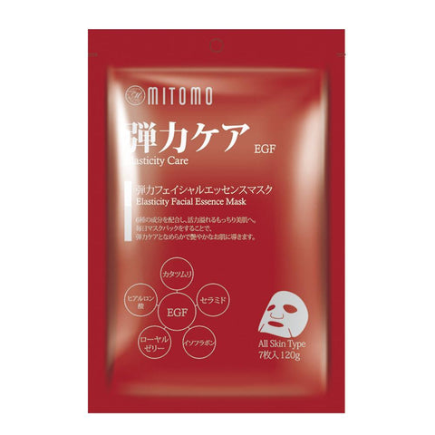 MITOMO EGF Elasticity Care Facial Essence Mask 7 PCS/Pack MT101-C-0