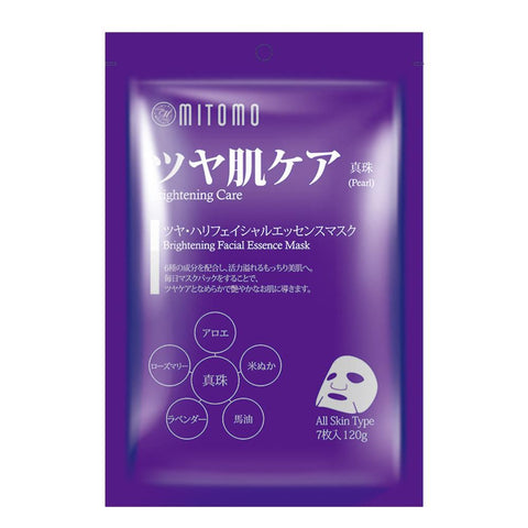 MITOMO Pearl Brightening Care Facial Essence Mask 7 PCS/Pack MT101-C-2