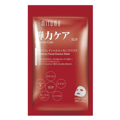 MITOMO EGF Elasticity Care Facial Essence Mask 36 PCS/Pack MT101-E-0