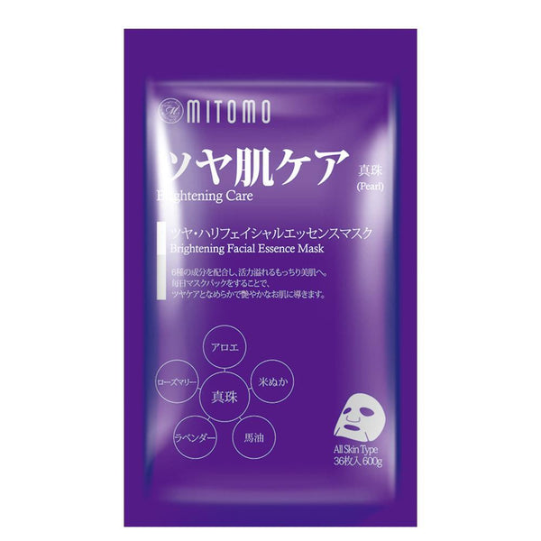 MITOMO Pearl Brightening Care Facial Essence Mask 36 PCS/Pack MT101-E-2