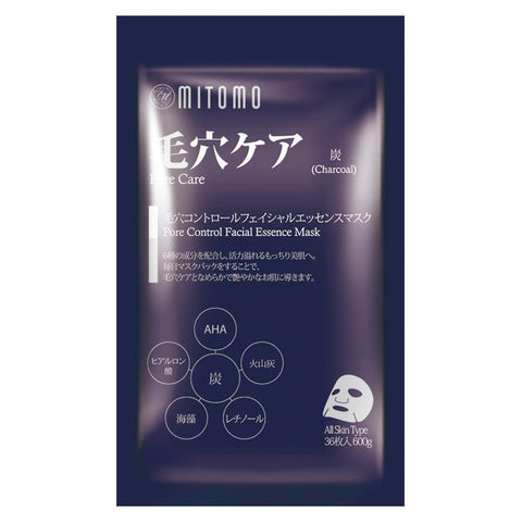 MITOMO Charcoal Pore Care Facial Essence Mask 36 PCS/Pack MT101-E-3