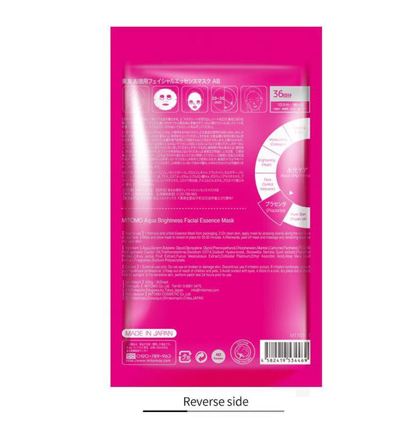 MITOMO Placenta Snowing Care Facial Essence Mask 36 PCS/Pack MT101-E-4