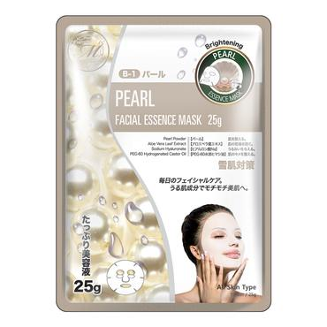 MITOMO Trial Set Brightening Care Face Mask Sheet: 5types*5pcs=25packs