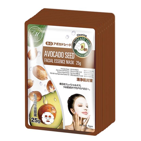 MITOMO Natural Avocado Seed Cleaning Facial Essence Mask MT512-B-3
