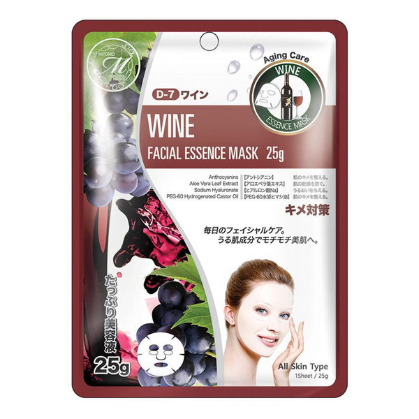 MITOMO Natural Wine Aging Care Facial Essence Mask MT512-D-7