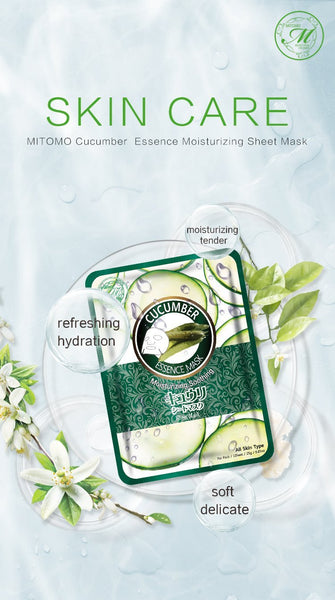 MITOMO Natural Cucumber Moisturizing Soothing Facial Essence Mask MT612-A-1