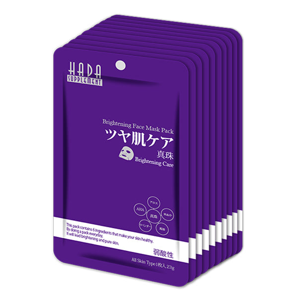 MITOMO Pearl Brightening Care Facial Essence Mask HS001-A-2