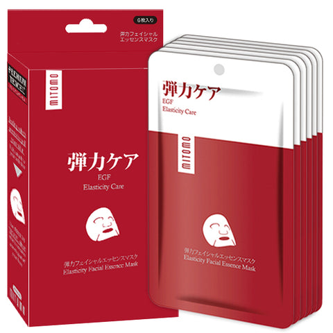 MITOMO EGF Elasticity Care Facial Essence Mask HS002-A-0