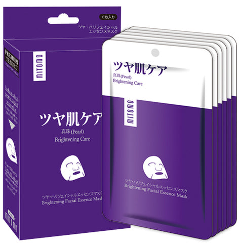 MITOMO Pearl Brightening Care Facial Essence Mask HS002-A-2