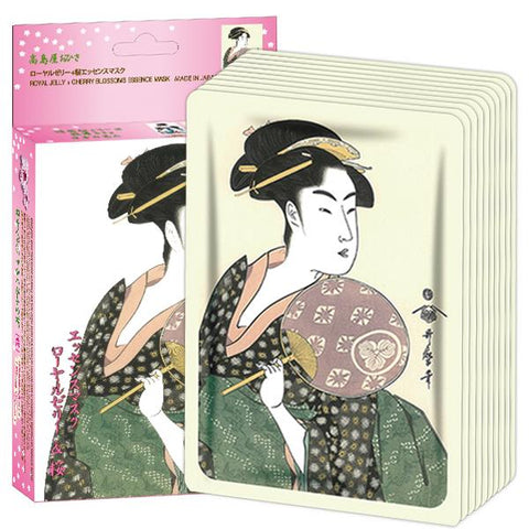 MITOMO Royal Jelly + Cherry Blossom Facial Essence Mask JP004-A-1