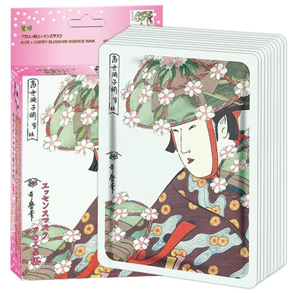 Mitomo Aloe + Cherry Blossom Facial Essence Mask JP004-A-2