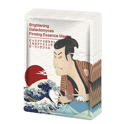 Mitomo Brightening Galactomyces Firming Essence Mask JP007-B-030