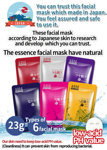 MITOMO Placenta Snowing Care Facial Essence Mask HS001-A-4