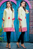 SALE Mint Red Printed Thar Kurta