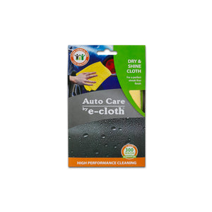 Car Dry & Shine Cloth - Super-Absorbent - Dries Streak-Free, Spot-Free, Residue-Free - Just Add Water