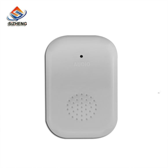 Audio monitor surveillance device wall - cctv microphone sound pick up head for security camera system