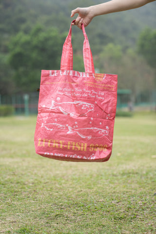 Reversible Recycled Budget Tote Bag made from Fish Feed Bags (Red)
