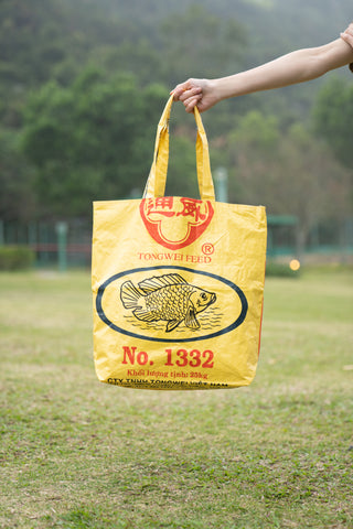 Reversible Recycled Budget Tote Bag made from Fish Feed Bags (Yellow)