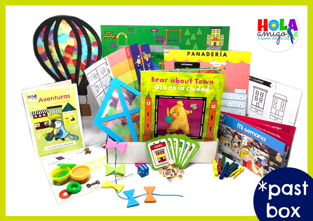 GIFT Subscription: Early Learner Box