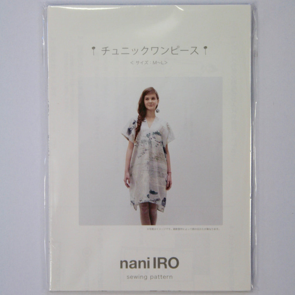 Nani Iro Sewing Pattern - tunic dress with yoke