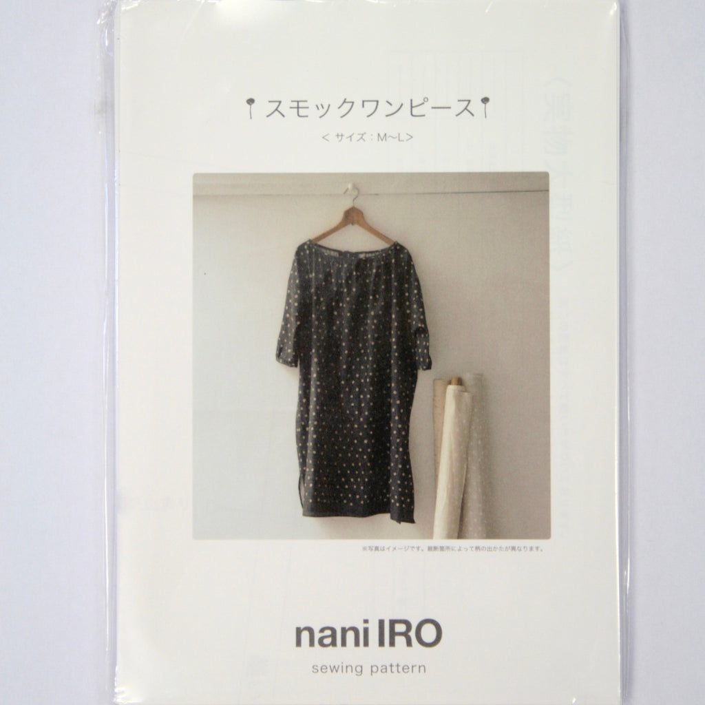 Nani Iro Sewing Pattern - dress with 3/4 sleeves