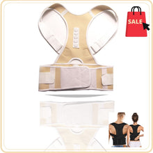Load image into Gallery viewer, Display of United States / Nude / M Ez Spine Guard - Adjustable Posture Corrector - Trusted Gadget Store - Posture Corrector | Highly Reviewed Products that solve real problems. https://Trustedgadgetstore.com