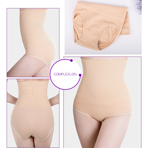 Ultra-Thin High Waist Shapewear Panty-Clothes & Accessories-carsoho.com-BLACK-M-carsoho