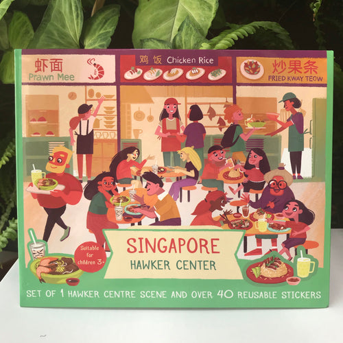 Singapore Hawker Center Reusable Sticker Set