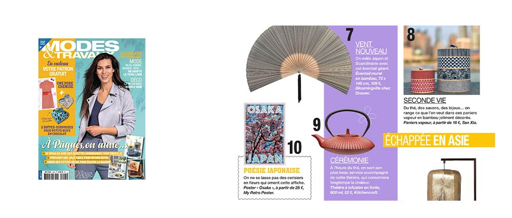 Osaka Sakura Art Print featured in Maison & Travaux Magazine - march 21