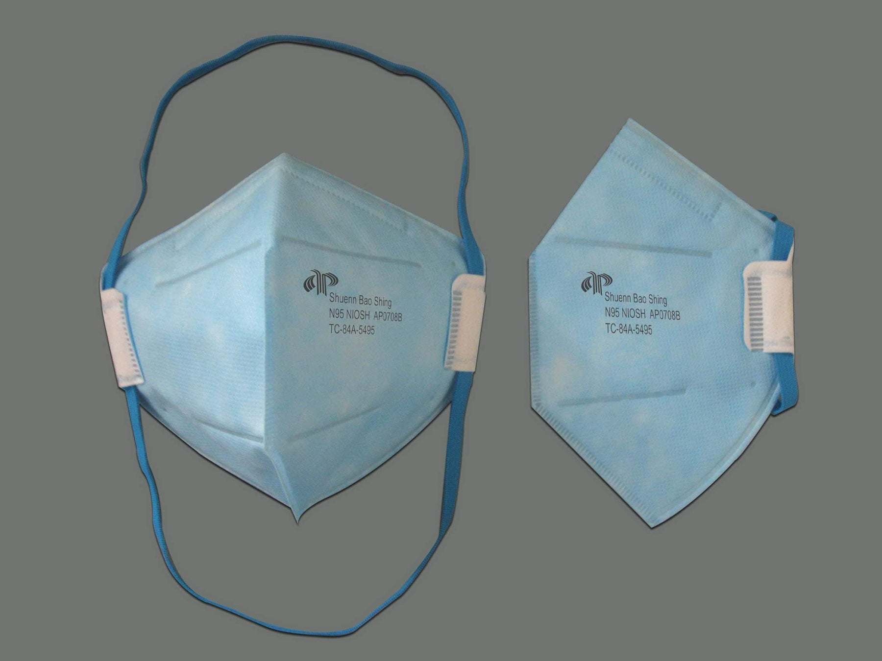 Authorized N95 Face Mask Respirators Updated: April 24, 2020
