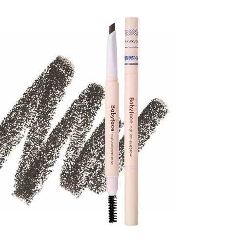It's Skin Babyface Natural Eyebrow Pencil