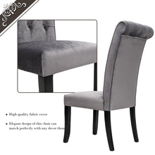 Camande Dining Tufted Armless Upholstered Accent Chair Set of 2 (Grey)
