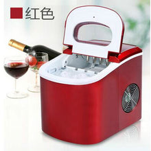 Ice production 15kg/24h Bullet ice maker cube machine for home/commercial ice block making machine icee machines for sale