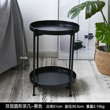 Nordic Simple Iron Double Small Tea Table Small Round Table Living Room Mini Sofa Table Round  Gold