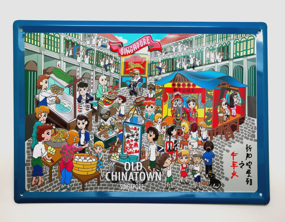 Old Chinatown Tin Sign