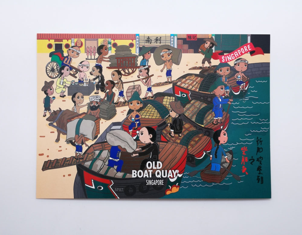 Old Boat Quay Postcard