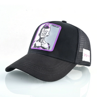 Dragon Ball Z Frieza Trucker Hat