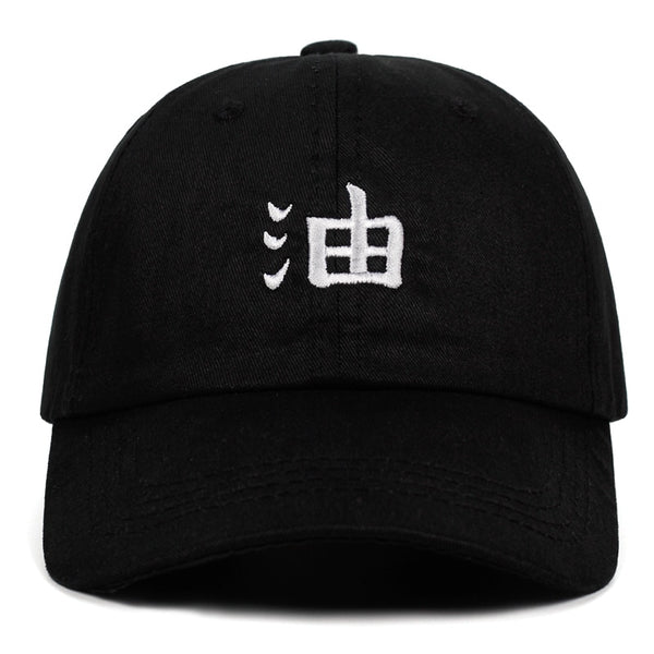 Naruto-Jiraiya-Dad-Hat