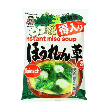'S' Instant Miso Soup Spinach
