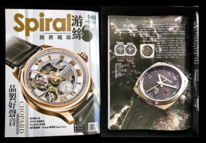 THANK YOU [SPIRAL] MAGAZINE DECEMBER 2017 ISSUE REVIEWING ANDERSMANN CLASSIC 300M.